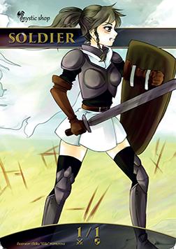 Token - Soldier